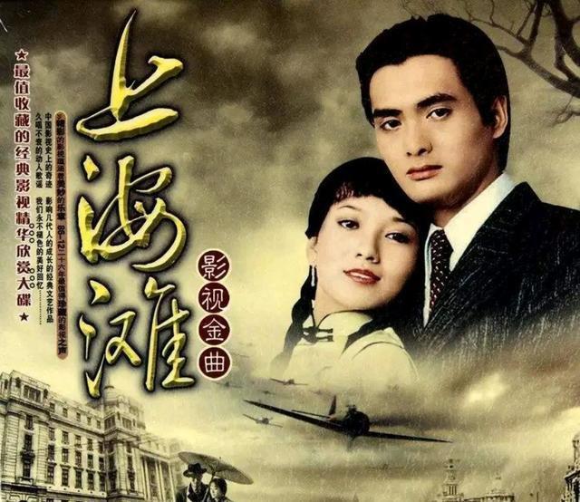中國史上收視率最高的十大電視劇排名, 《西遊記》僅排到第三-圖5