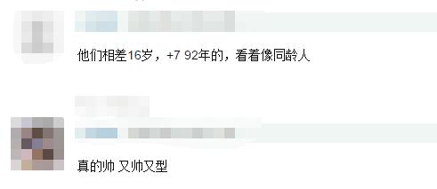 44歲不老男神陳坤直播, 與小16歲李佳琦像同齡人, 自曝沒美黑-圖4