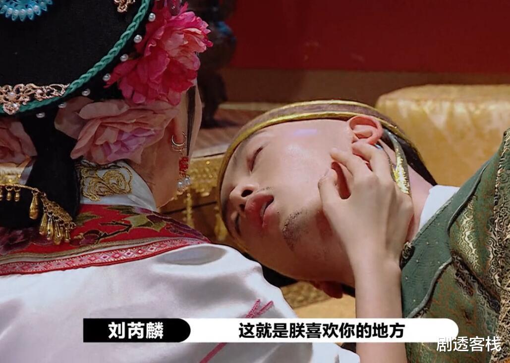 陳宥維又來毀經典瞭, 演的《甄嬛傳》果郡王, 讓李成儒哈哈大笑!-圖8