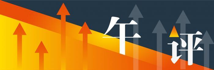 A股三大指數集體下跌: 銀行和保險板塊大漲, 超跌次新上演漲停潮-圖1