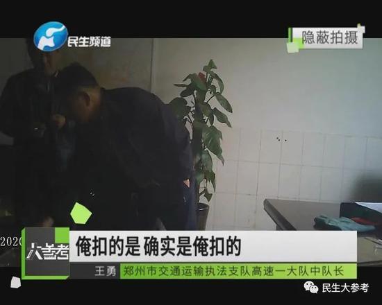 """大巴車稀裡糊塗被查扣, 車主歷險尋車, 不料車已成瞭""""破爛""""-圖10"""