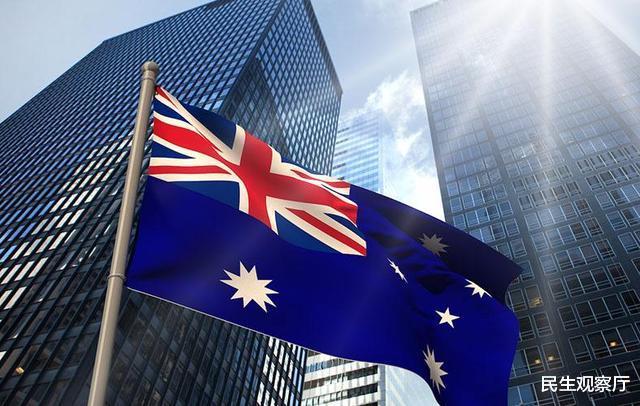 為挽回中國市場, 澳商界領袖集體發聲, 中國: 澳洲請反思-圖2