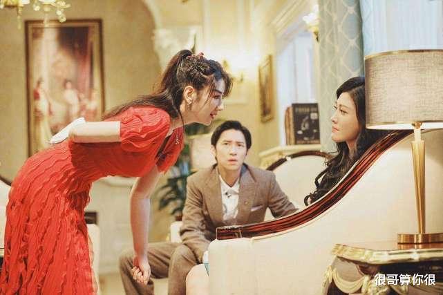 演員請就位: 黃奕一襲紅裙被陳凱歌盛贊, 為何在點評環節卻哭瞭兩次-圖2