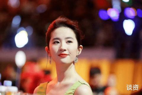 """""""父女戀""""結束? 陳金飛約會美女, 楊采鈺與大30歲富豪疑分居-圖9"""