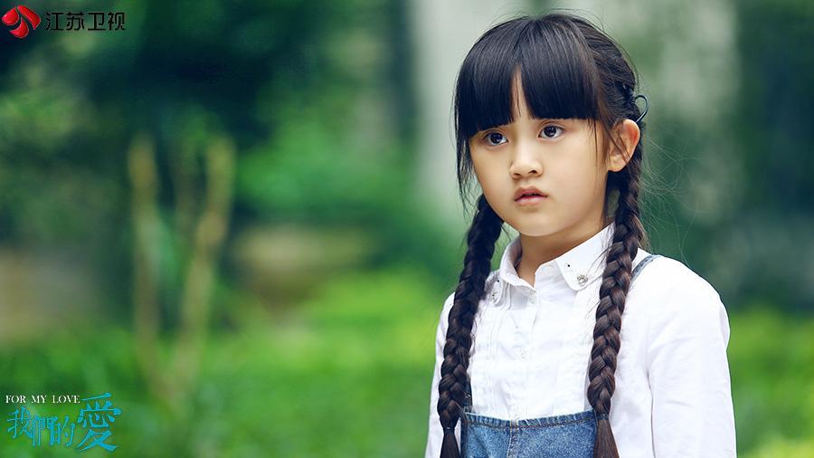 《我们的爱》靳东童蕾互怼 潘虹王芷璇遭殃
