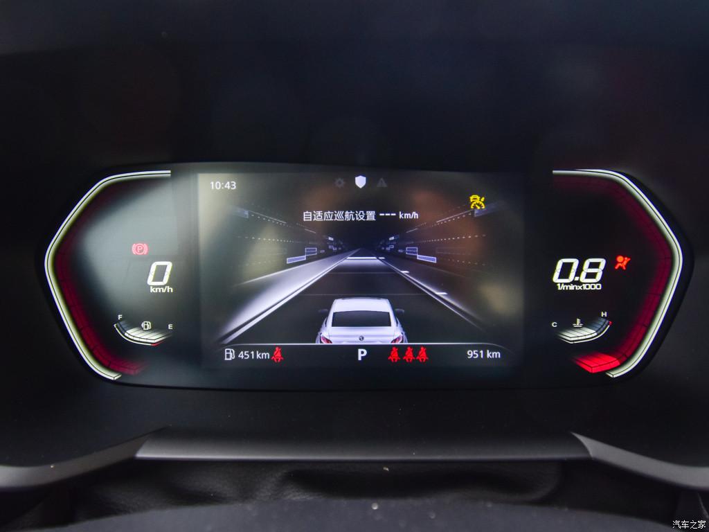 推薦手動青春豪華版和自動青奢豪享版 上汽名爵MG5車型導購-圖9