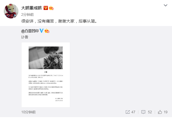 趙英俊因癌去世,生前吃止痛藥錄歌,曝病重時薛之謙帶著去求醫-圖3
