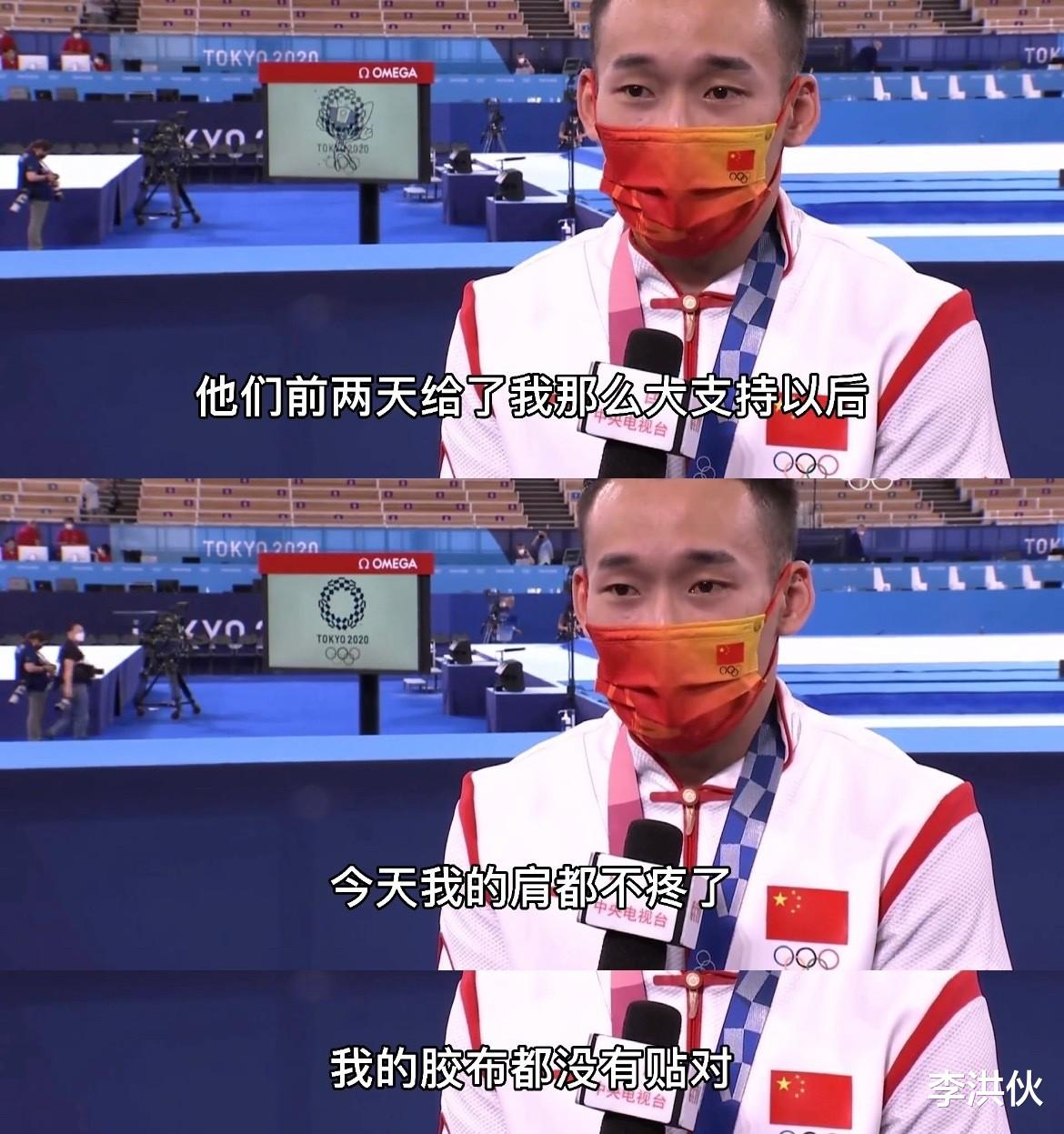 黃子韜為肖若騰打抱不平, 直言裁判瞎瞭眼, 袁詠儀胡靜也被氣到瞭-圖9
