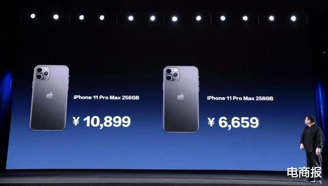 """羅永浩的舊機發佈會一開, 隔壁的iPhone 12突然不""""香""""瞭!-圖3"""