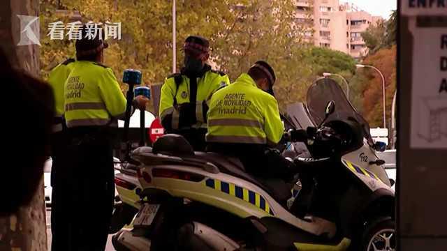 西歐首國! 西班牙新冠肺炎確診病例突破100萬-圖4