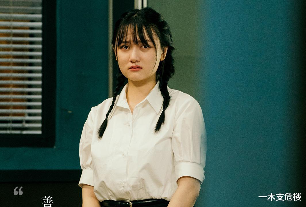 看完陳凱歌執導的《誤殺》, 我不僅如坐針氈, 還心痛瞭李誠儒一晚-圖9