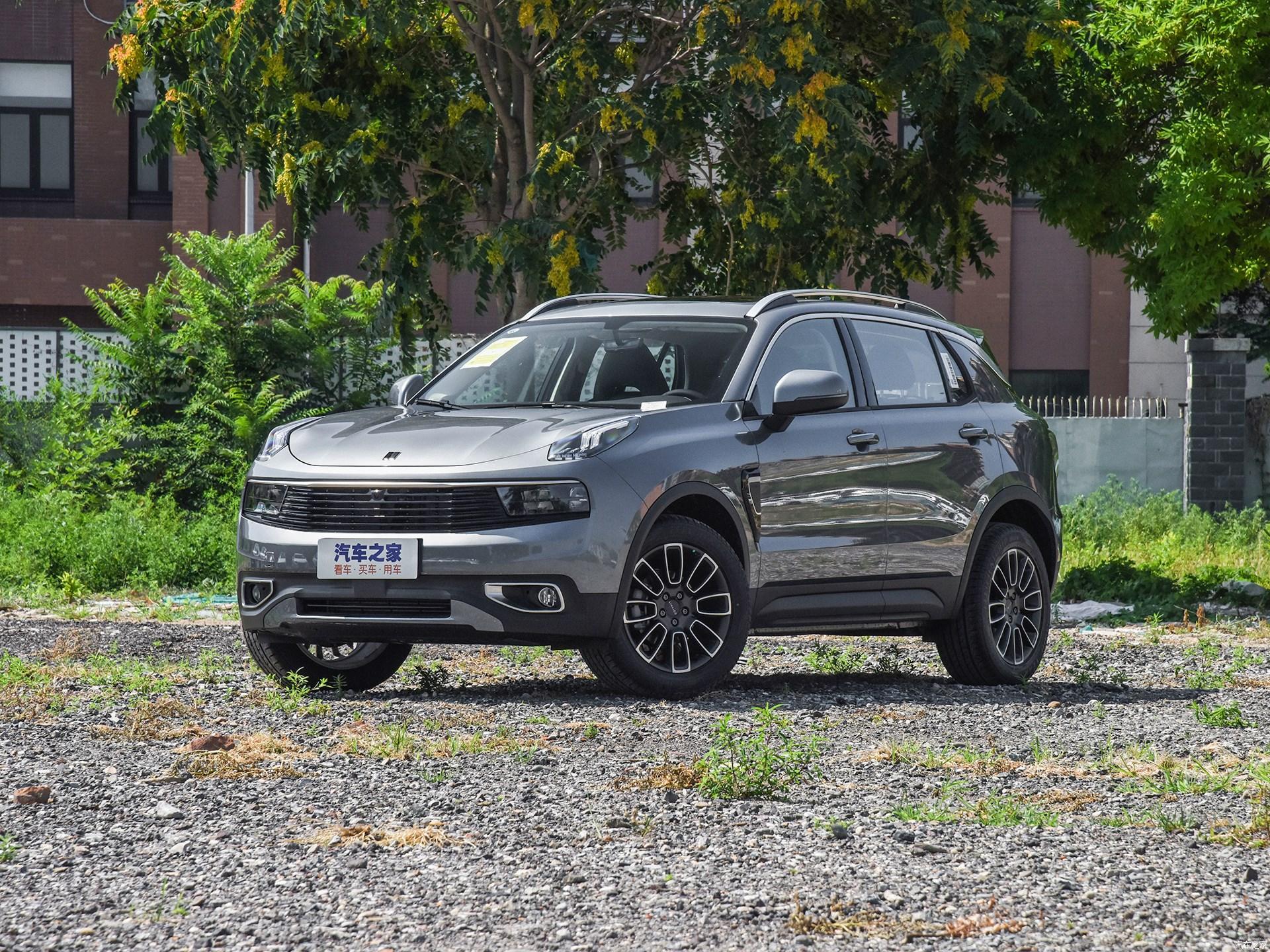 共推出3款車型 領克01全球版開啟預售-圖1
