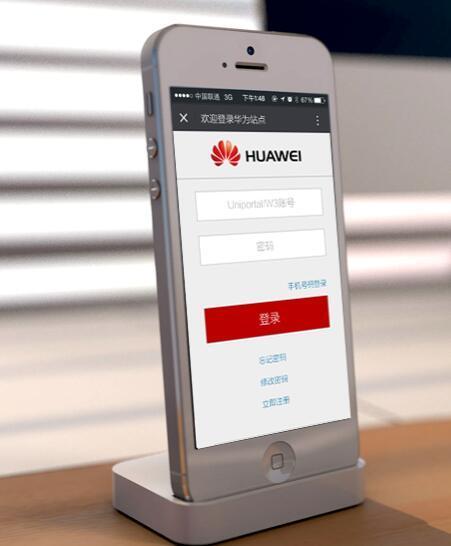 杭州手机网站建设