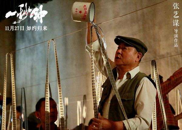 張藝謀新片《一秒鐘》定檔11月27日, 張譯范偉領銜演繹張藝謀的青春記憶-圖3