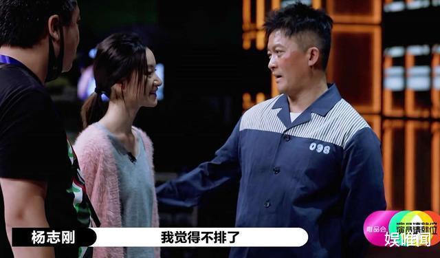 《演員請就位2》第三期人氣榜, 李溪芮進入前八, 曹駿排名令人信服-圖13