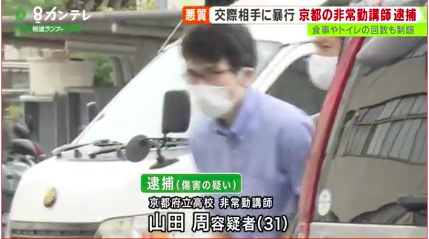 女留學生在日本遭受傷害, 中國總領館發聲-圖2