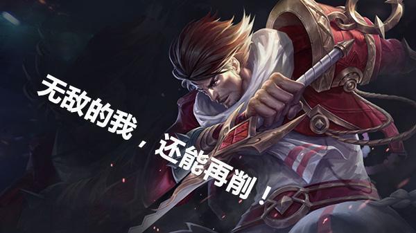 王者荣耀: 有没有谁单挑能打赢宫本的? 单挑强势英雄盘点