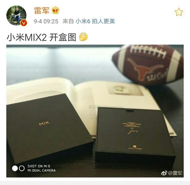 """雷军亲自曝光小米MIX2开盒图 网友说雷军""""不厚道"""""""