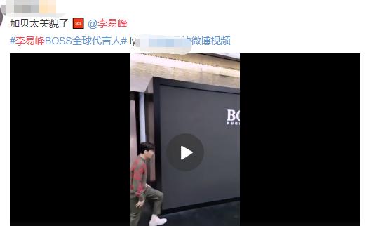 當年被謝霆鋒張衛健揍到住院, 如今他在南京賣鹵菜, 令人心疼-圖3