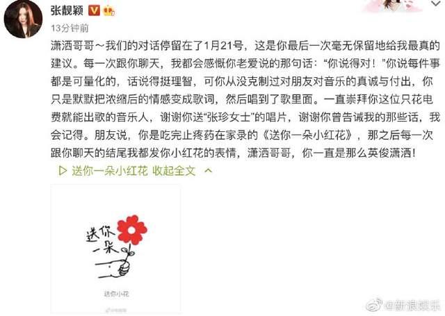 趙英俊因癌去世,生前吃止痛藥錄歌,曝病重時薛之謙帶著去求醫-圖8