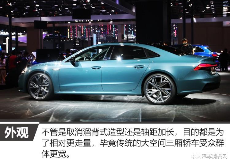 行政傢轎也能玩運動 車展實拍上汽奧迪A7L-圖6