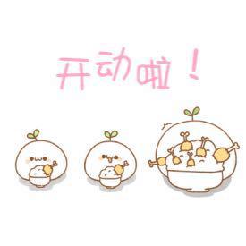 营养早餐搭配: 小米