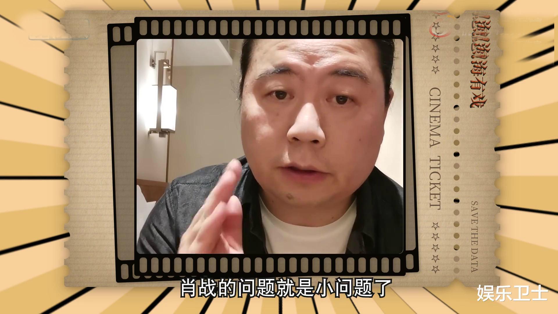 知名編劇汪海林點評解約事件, 表揚張藝興黃軒, 評肖戰代言李寧卻太無語-圖8