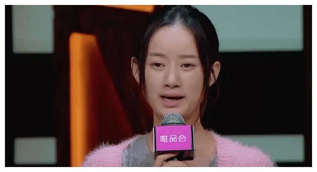 楊志剛發長文告別《演員2》, 鄭重向郭曉婷道歉, 女方並不接受-圖1