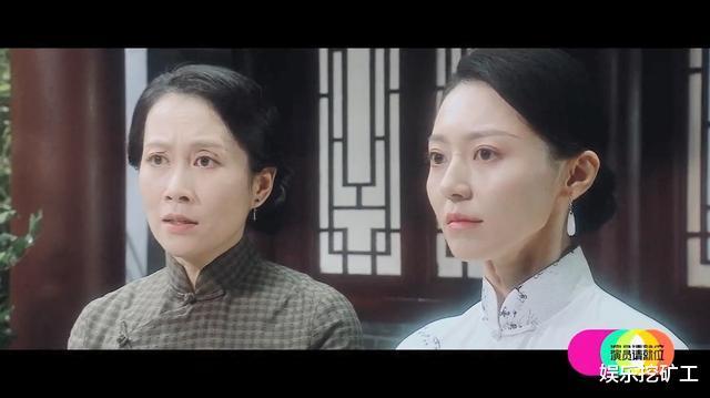《演員請就位2》第三期——真正值得S卡的演員來瞭, 但是卡沒瞭-圖5