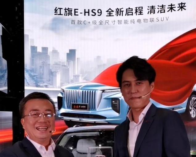 """比肩奔馳大G, 豐田埃爾法, 紅旗E-HS9將是下一款""""加價神車""""?-圖5"""