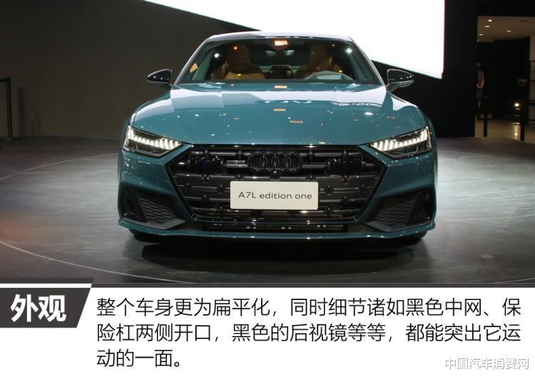 行政傢轎也能玩運動 車展實拍上汽奧迪A7L-圖3