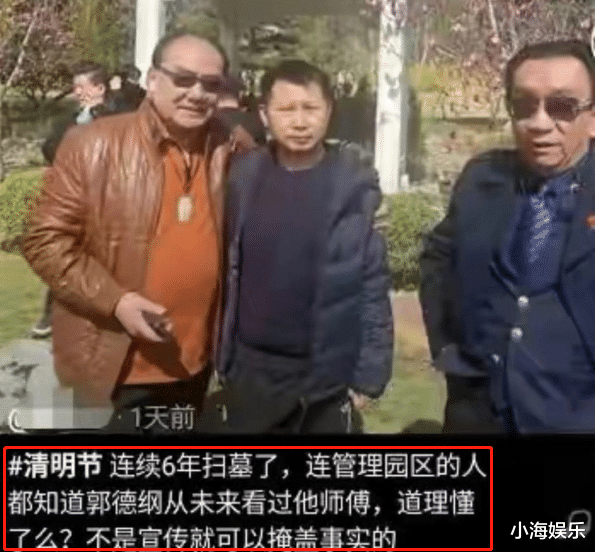 """侯耀華發警告聲明, 否認""""僅捐款30""""一事, 薑昆捐款數額也被曝光-圖8"""