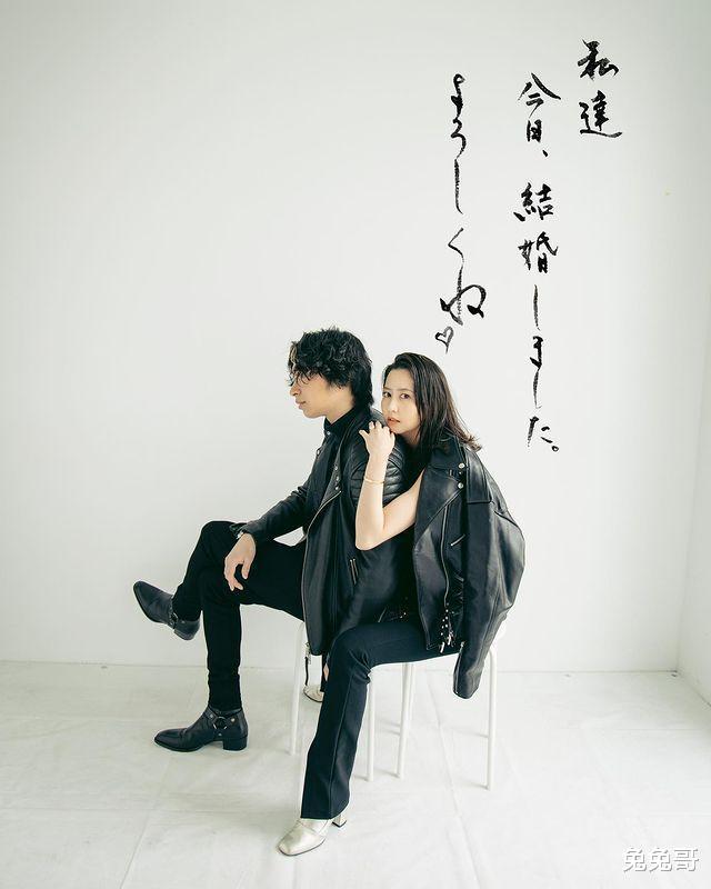30歲日本女星宣佈結婚, 男方為圈外普通男性-圖1