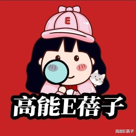 """爾冬升懟楊志剛: 貴圈""""天龍人""""與打工人, 從來都不平等-圖87"""