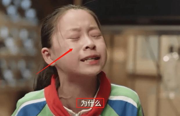 《小舍得》幾位小演員的演技, 讓多少流量明星感到羞愧?-圖27