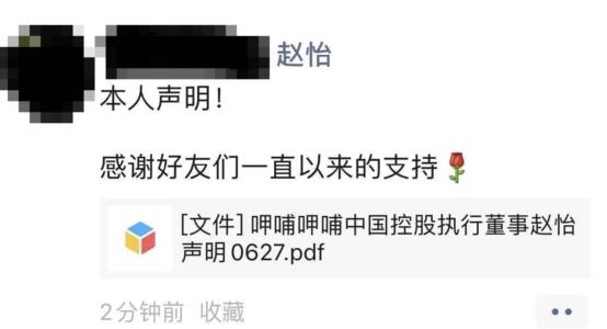 """餐飲巨頭崩瞭!股價狂跌77% 要關閉200傢門店!爆發""""宮鬥大戲"""" 創始人發聲-圖6"""