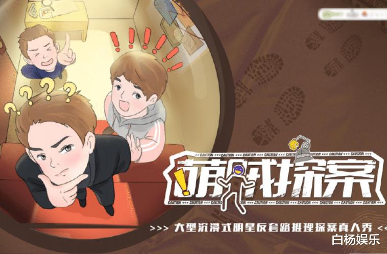 《中餐廳》收官兩年後, 楊紫新綜被曝將襲, 看清搭檔陣容不淡定瞭-圖3