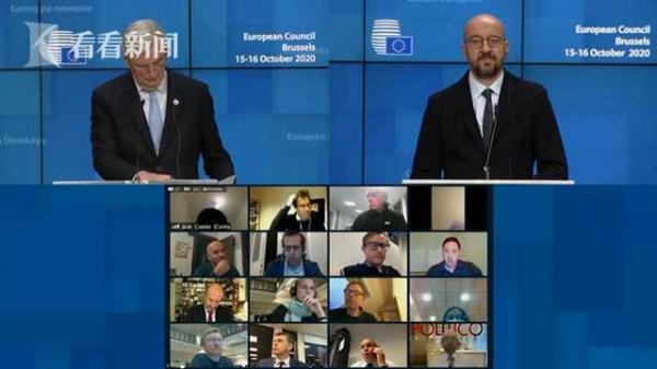 歐盟峰會聲明趨強硬 英國首相如何回應受矚目-圖4
