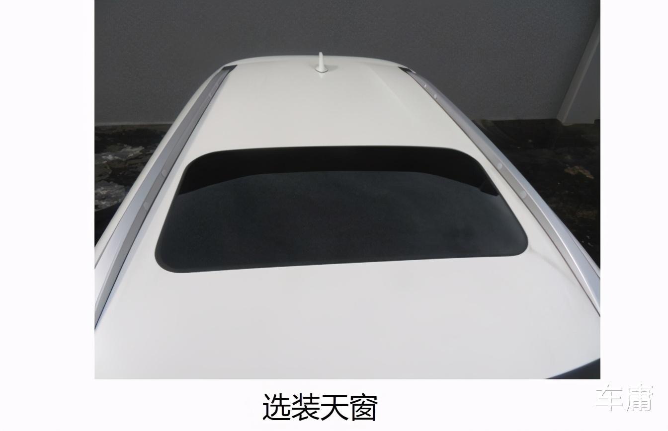 全新海外版造型, 東風日產新款小型SUV即將上市-圖6