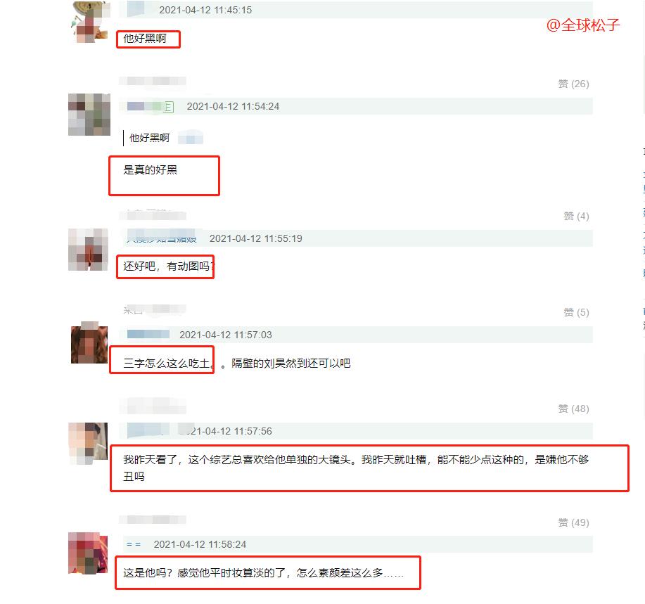 王俊凱新綜藝素顏出鏡, 臉部黝黑衣品土氣, 網友: 醜到勸退-圖11