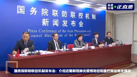 中國疾控中心: 已部署各項措施 確保不出現大規模疫情反彈-圖1
