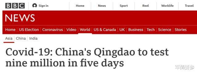 5天檢測900萬人! 美國人眼紅不已: 真希望生在中國-圖2