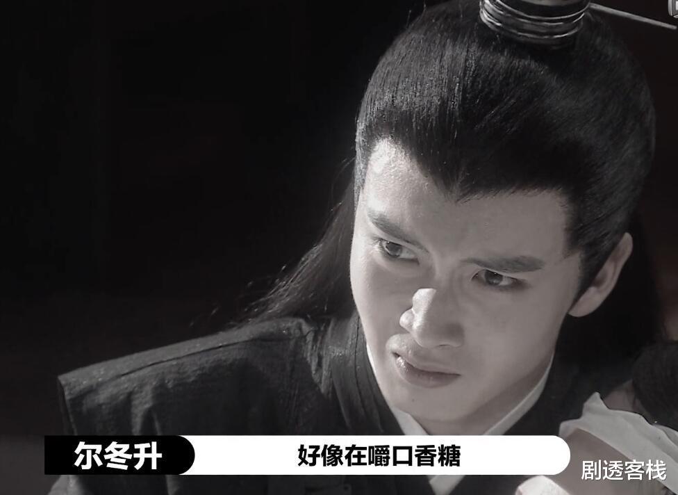 陳宥維又來毀經典瞭, 演的《甄嬛傳》果郡王, 讓李成儒哈哈大笑!-圖3