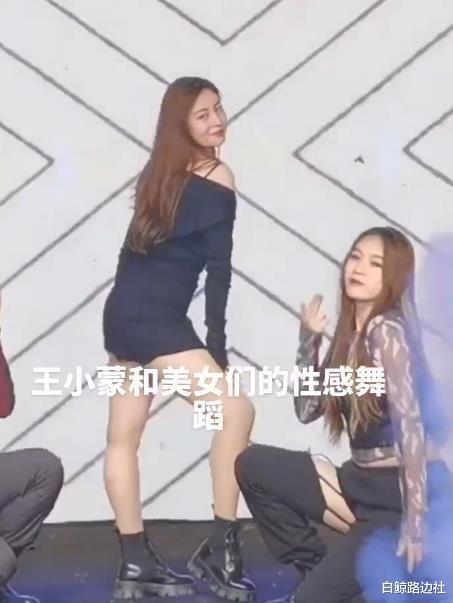 鄉愛王小蒙商演跳熱舞, 身材圓潤腰部勒痕明顯, 富豪老公被判14年-圖2