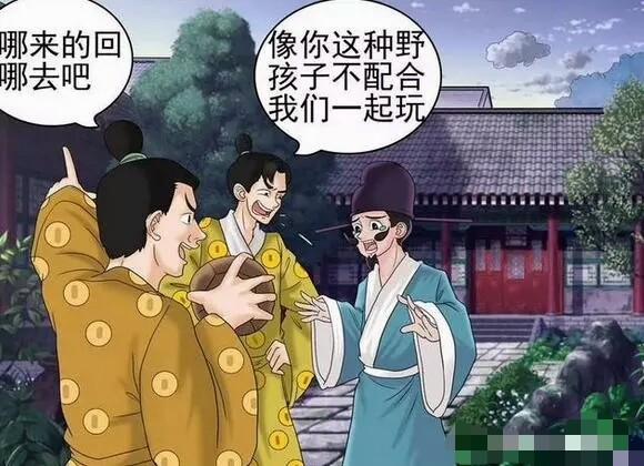 搞笑漫畫: 老杜略施小計, 奪得瞭義父全部財產-圖2