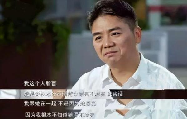 """""""奶茶妹妹""""章澤天素顏判若兩人,怪不得劉強東說""""不知妻美""""-圖11"""