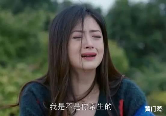 最美演員徐婷: 被全傢人
