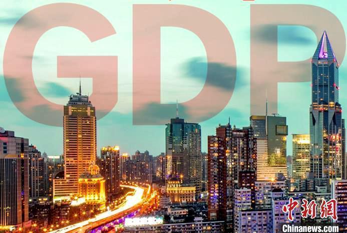 """GDP""""報復性""""增長! 豬肉價格""""報復性""""下降!-圖2"""