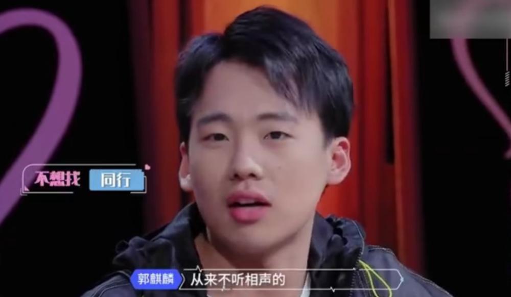 """郭麒麟談擇偶標準, 一個要求, 讓所有""""德雲女孩""""夢碎!-圖2"""