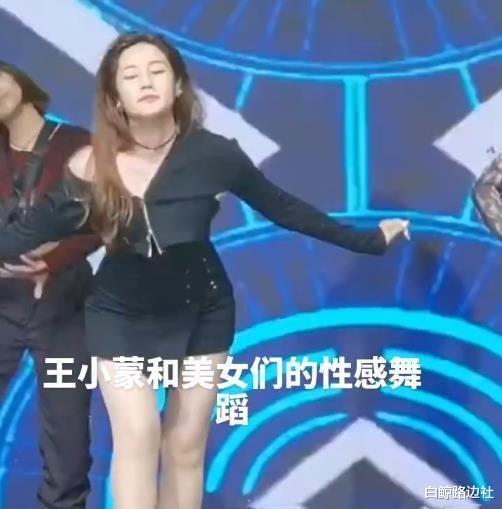 鄉愛王小蒙商演跳熱舞, 身材圓潤腰部勒痕明顯, 富豪老公被判14年-圖3